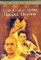 CROUCHING TIGER HIDDEN DRAGON. (DVD)